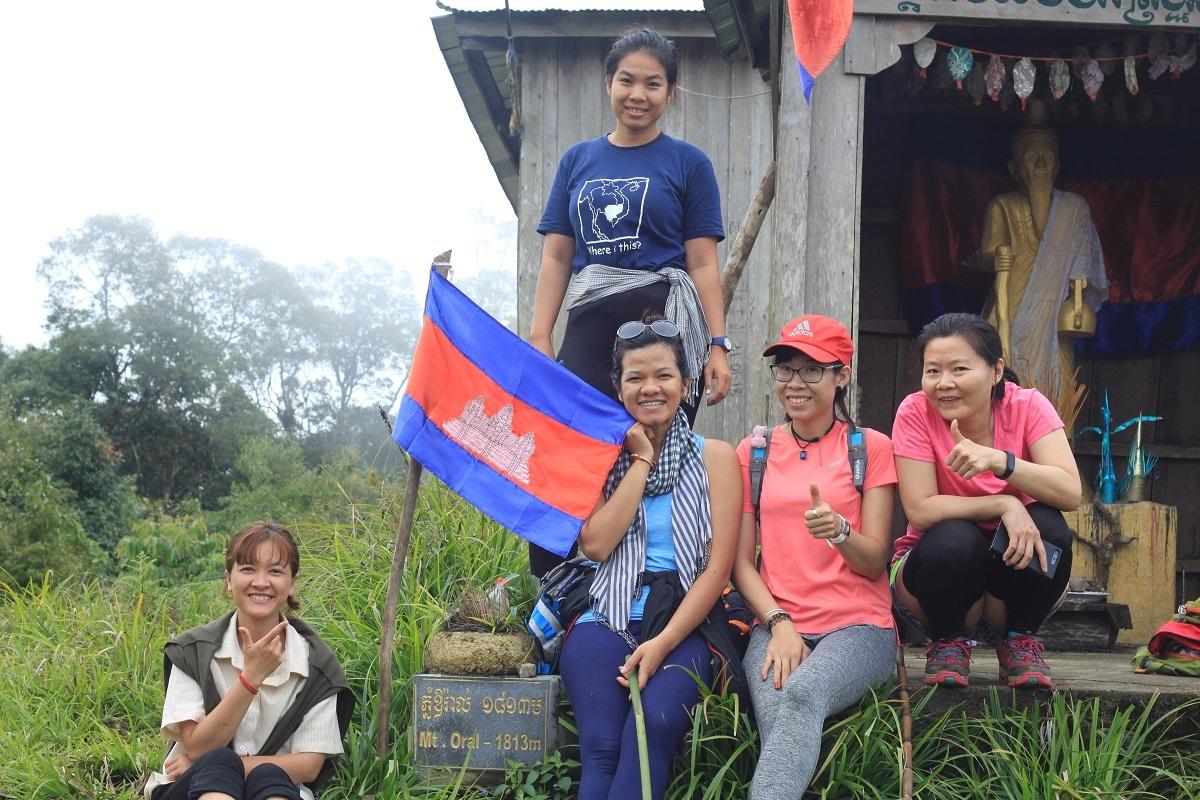 Aural Mountain Trekking